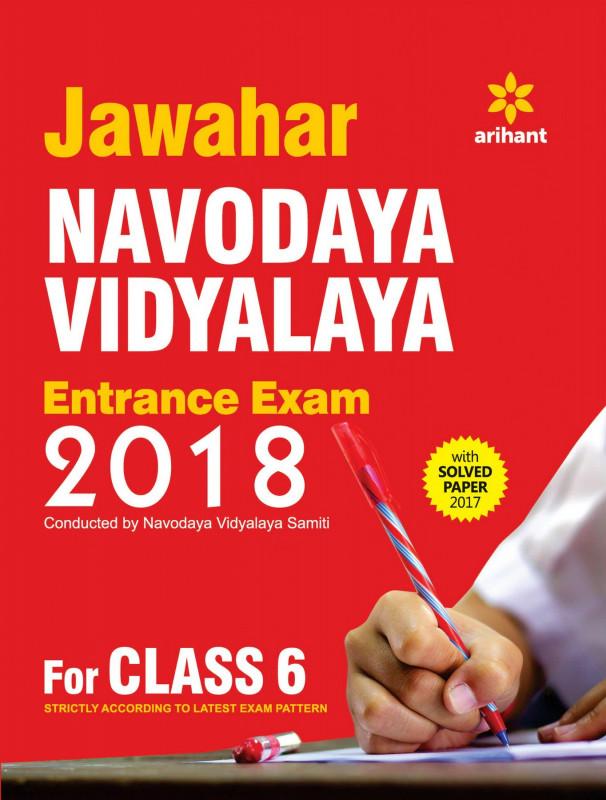 Book Report Template 6th Grade Unique Buy Jawahar Navodaya Vidyalaya Entrance Exam 2018 for Class 6 Book