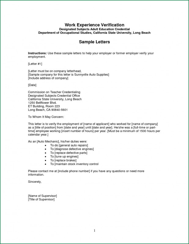 Certificate Of Attainment Template Unique Sample Hire Letter Template Collection