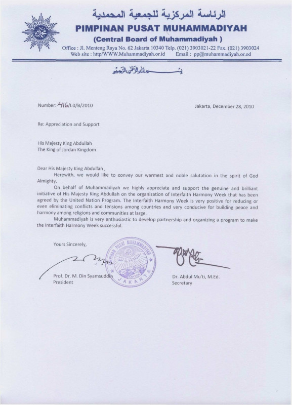 Corporate Secretary Certificate Template Unique 50 Letter Of Intent Vorlage Mouloudiaoujda Com