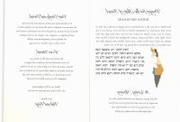 Editable Birth Certificate Template Awesome Blank Birth Certificate Template New Printable Birth Announcements