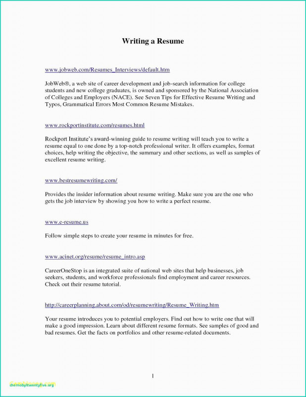 Elegant Gift Certificate Template New Sample Format Of Gift Certificate E Gift Certificate Template