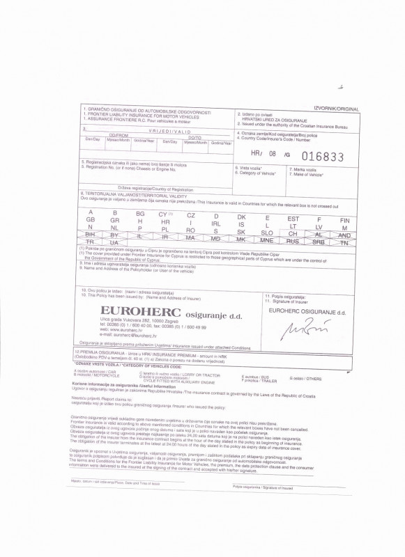 Fake College Report Card Template New Letter To Credit Bureau Awesome 609 Dispute Letter To Credit Bureau
