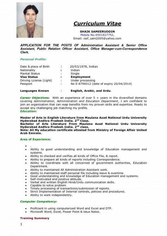 ses resume - Mahre.horizonconsulting.co