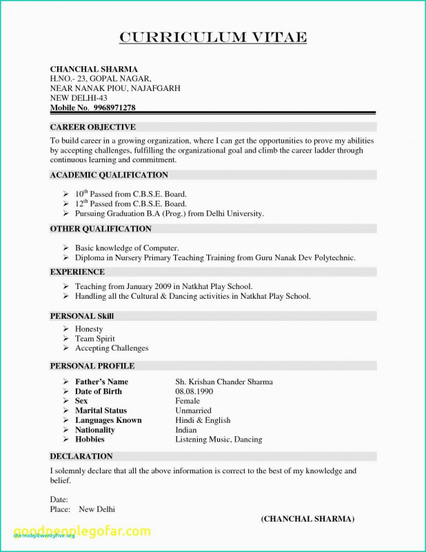 Scroll Certificate Templates New Acknowledgment Letter For Degree Certificate Simple Lesson Plan