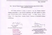 Sexual Harassment Investigation Report Template Awesome Visva Bharati Home
