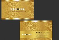 Blank Business Card Template Photoshop New 4 Designer 02 Psd Layered Material Metal Texture Business