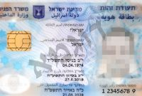 Blank social Security Card Template Download Awesome israeli Identity Card Wikipedia