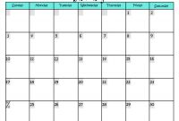 Month at A Glance Blank Calendar Template Unique Calendars for Free Bismi Margarethaydon Com