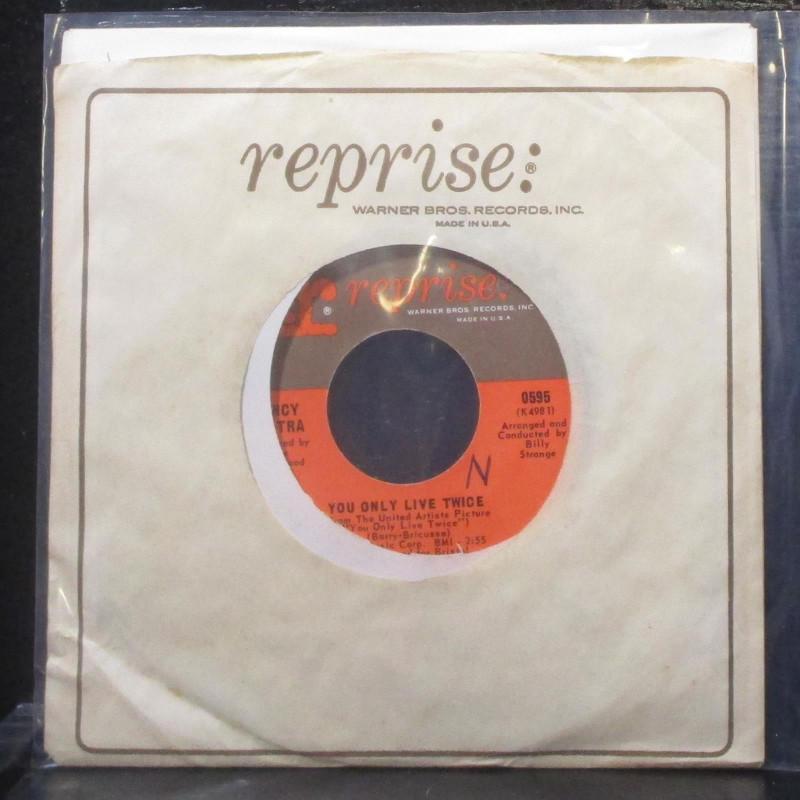 2 Inch Round Label Template Unique Details About Nancy Sinatra Lee Hazlewood You Only Live Twice Jackson 7 Vg Vinyl 45