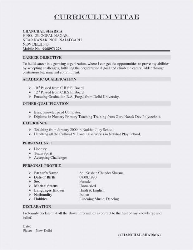 Artwork Label Template Unique Https Ithacar Com 8 9 Variable Gewinn Und Verlustrechnung