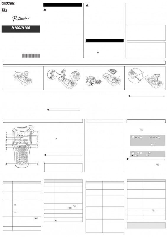 Brother Label Printer Templates Awesome Brother Pt H100r Bedienungsanleitung