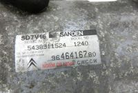Online Shipping Label Template Unique Details Zu Klimakompressor Klima Kompressor Fa¼r Lancia Phedra 179 Jtd 22 94kw 9646416780