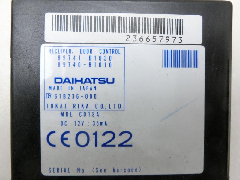 Shipping Label Template Online Awesome Details Zu Steuergera¤t Ecu Modul Sg Zentralverriegelung Fa¼r Daihatsu Sirion M300 04 11