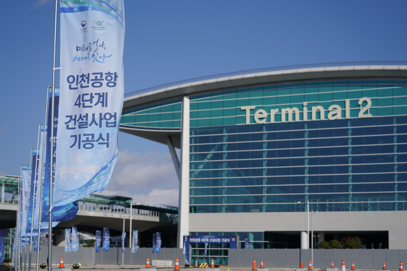 Staples Dvd Label Template New Incheon Airports First Step Of Takeoff To Be Worlds Top 3