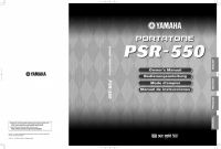 Baby Shower Menu Template Unique Yamaha Psr 550 Owners Manual Psr550g