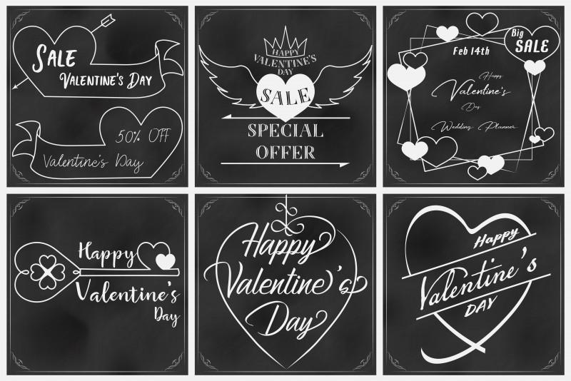 Free Valentine Menu Templates Unique Chalkboard Logo Free Vector Art 161 Free Downloads