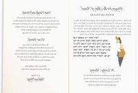 Menu Template Free Printable New Jazsyonlineshoppe Inspirational Free Printable Wedding