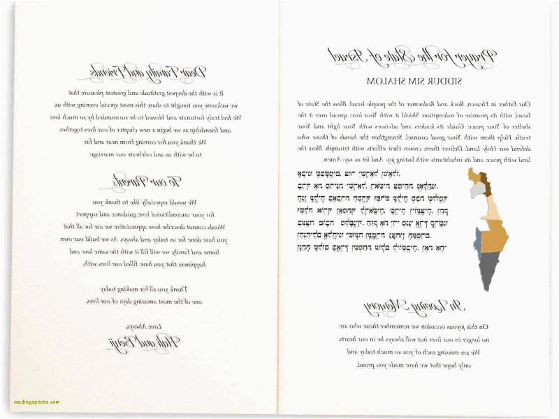 Menu Template Free Printable New Jazsyonlineshoppe Inspirational Free Printable Wedding